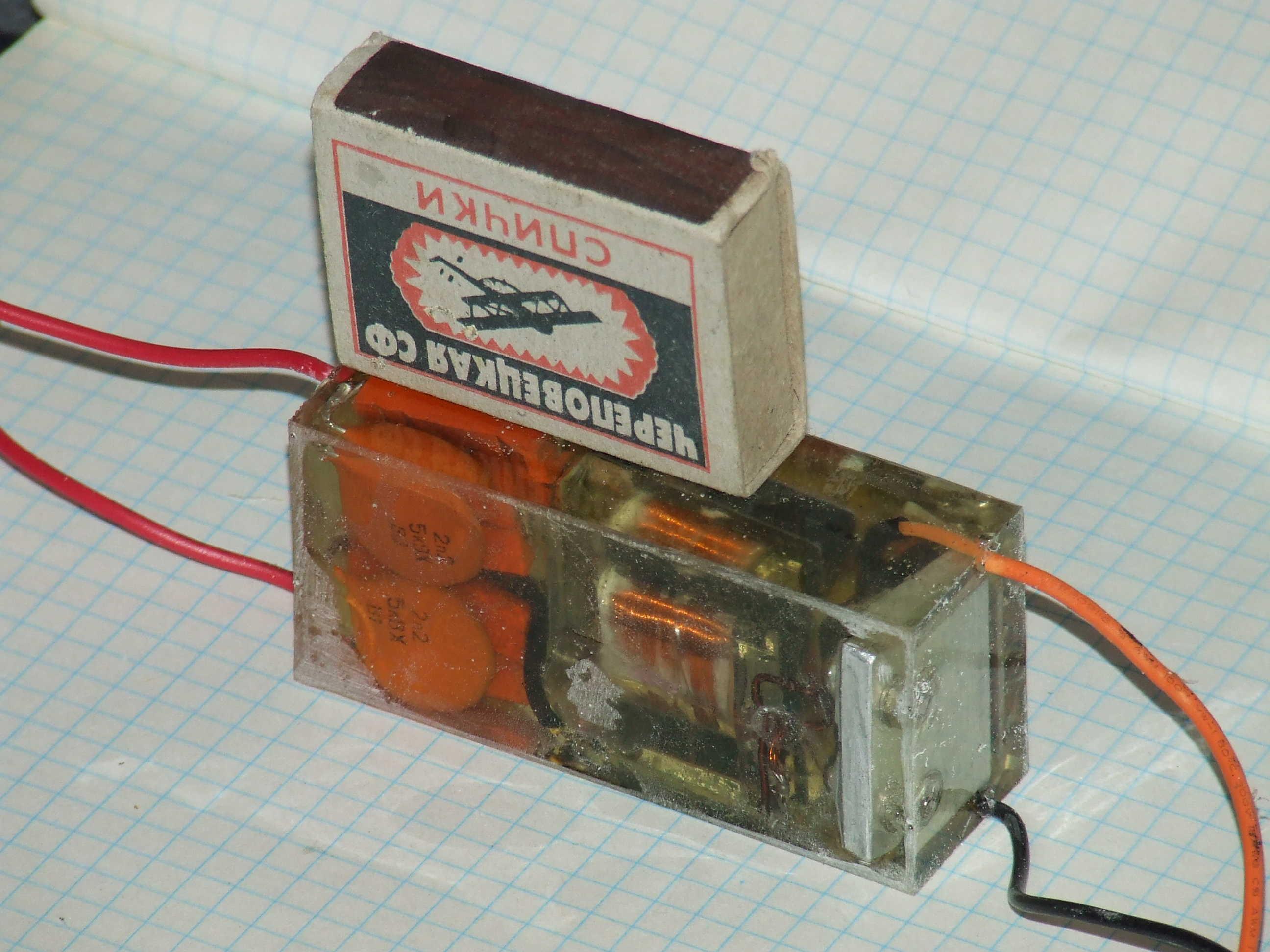 Сверхмощный электрошокер своими руками