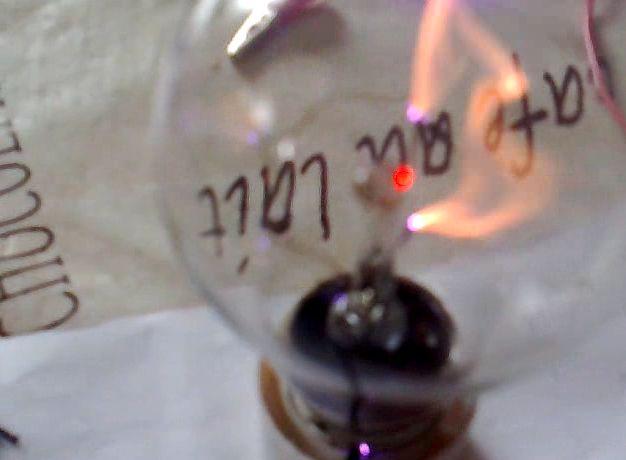 Плазменный шар - 25 Февраля