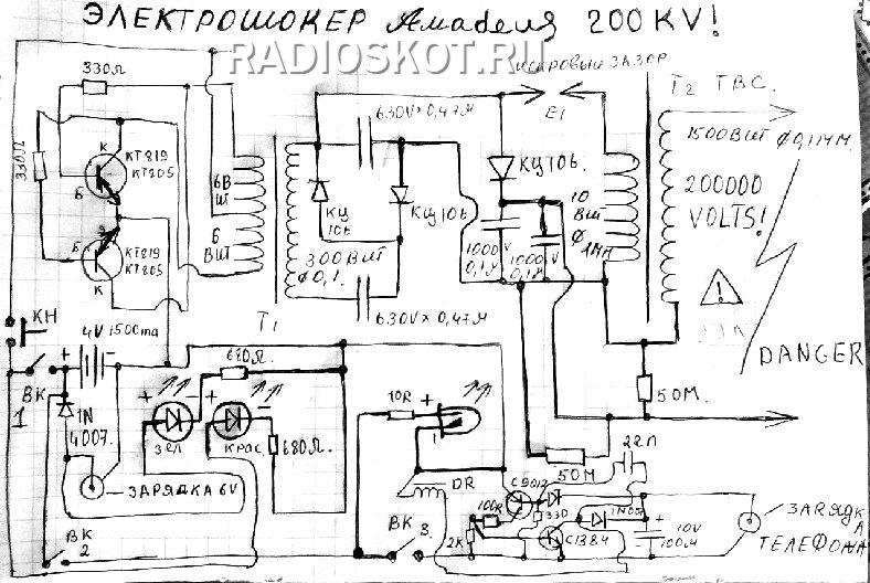 электрошокер амадеус - схема
