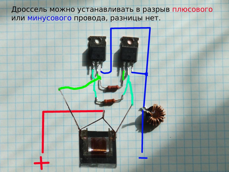 Высоковольтный модуль как сделать 189