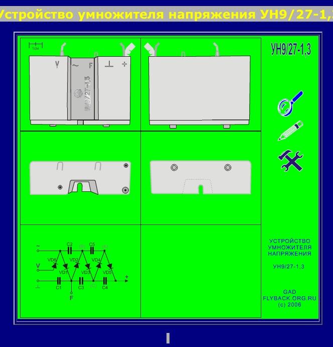 27-13.pdf(239Kb)