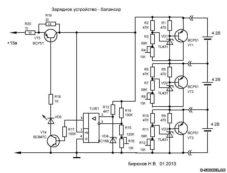 Зарядка li ion аккумулятора своими руками