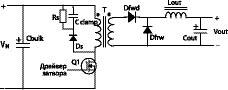 Блокинг генератор скачать регельсон - 09dc5