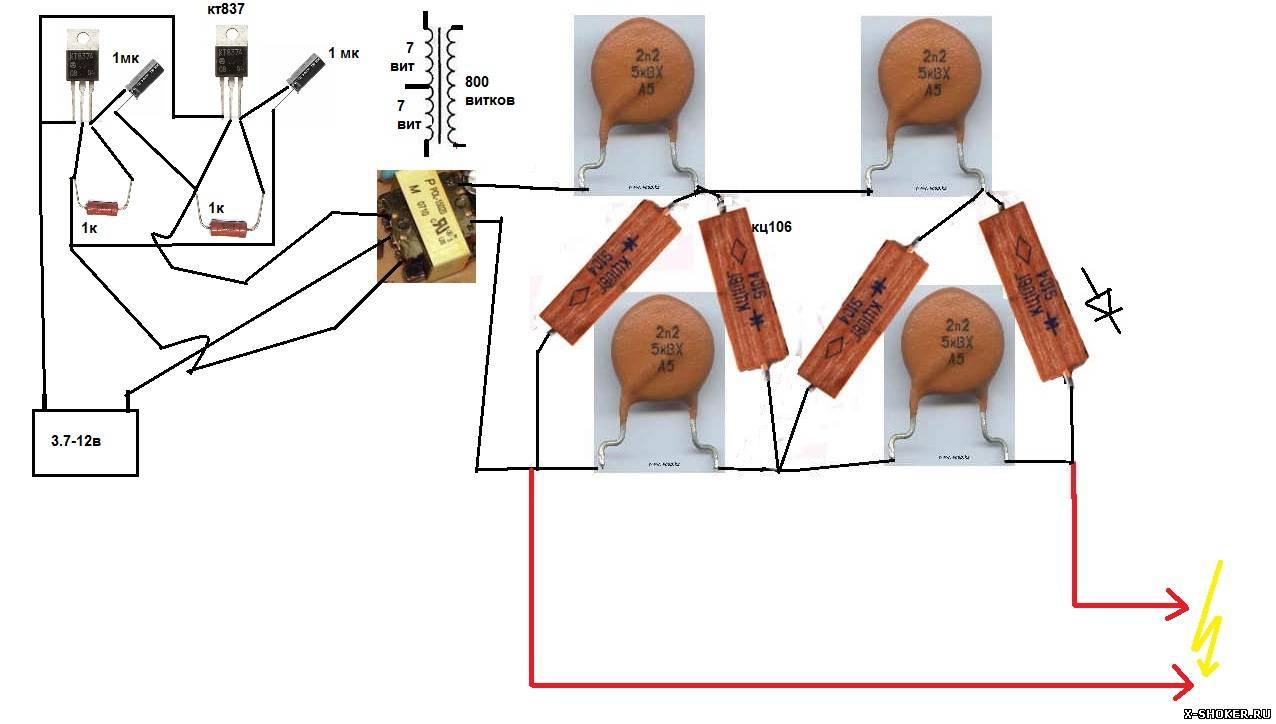Как сделать электрошокер в домашних условиях своими руками