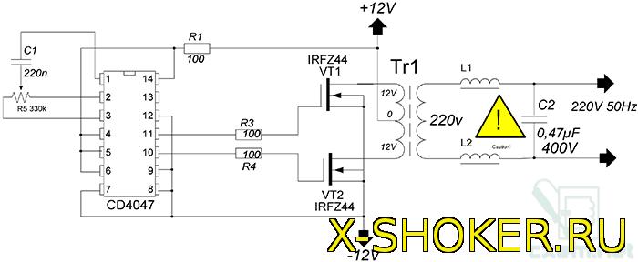 как сделать самому преобразователь напряхения 12 220 вольт модели мужского термобелья
