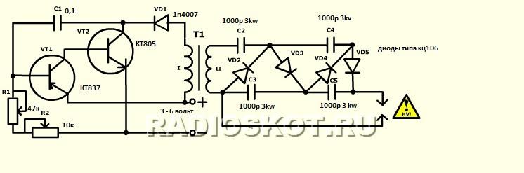 Схемы электрошокеров своими руками
