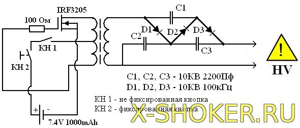 по схеме блокинг-генератор