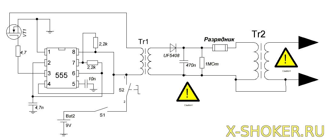 Схема электрическая блока розжига ксенон